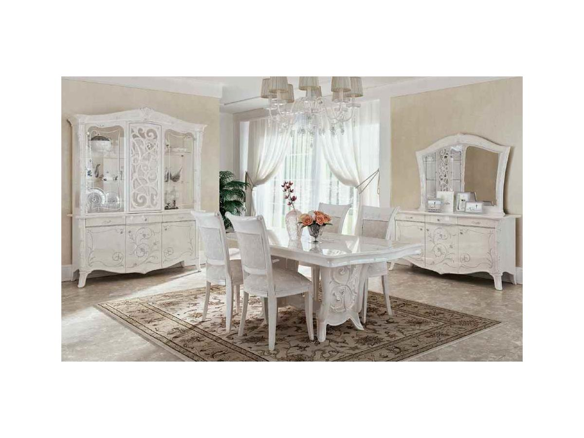 Giulietta Ivory White Dining Table Amp 6 Chairs