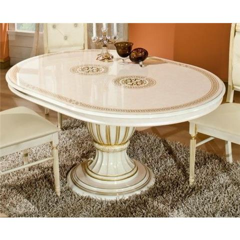 H2O Design Rossella Beige Radica-Gold Round Extendable Table & 4 Chairs