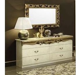 Camel Barocco Ivory and Gold Italian Double Dresser - 6 Drawers