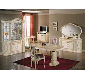 Irene Italian Cream & Gold Dining Table & 4 Chairs immediate delivery