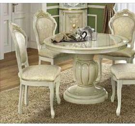 Leonardo Round Dining Set - IMMEDIATE DELIVERY