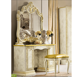 Leonardo vanity dressing table