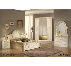 Sara Beige Complete Bedroom Package immediate delivery