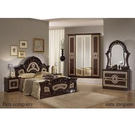 Sara Mahogany Complete Bedroom Package